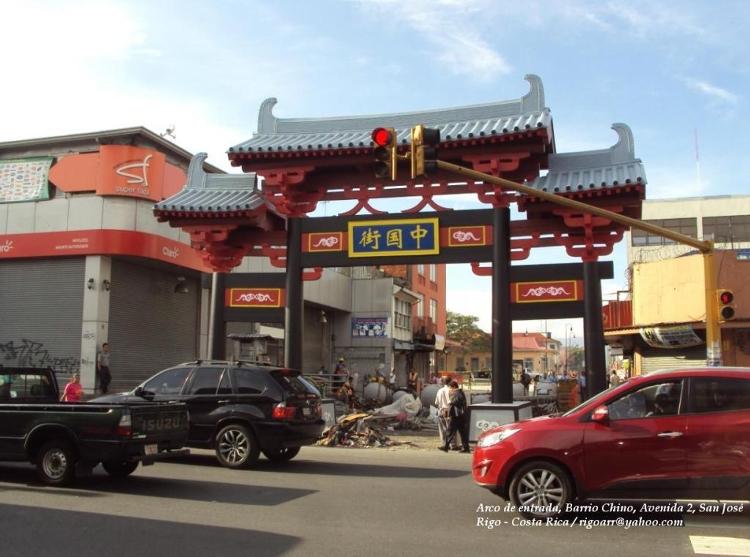 """Barrio Chino"" Gets Gateway"