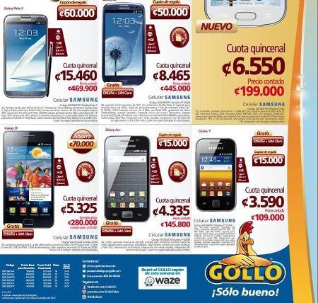 gollotienda_com_publicaciones_php_opt=1