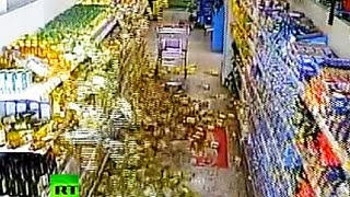 Costa Rica Supermarket Shelves Cleared By Sep '12 Quake