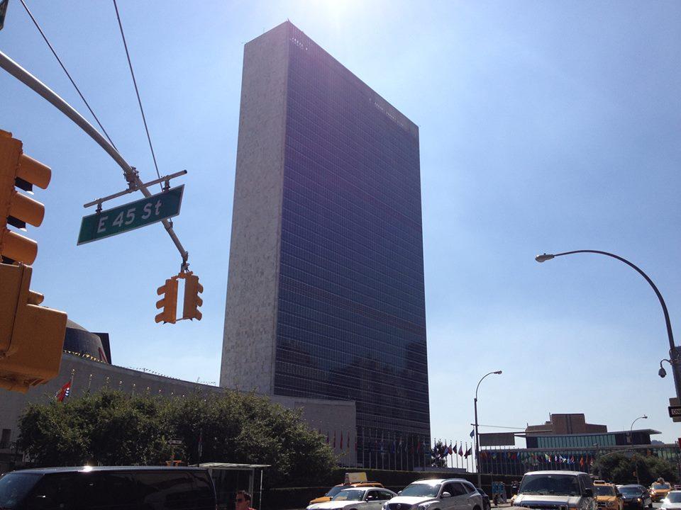 United Natons Building New York