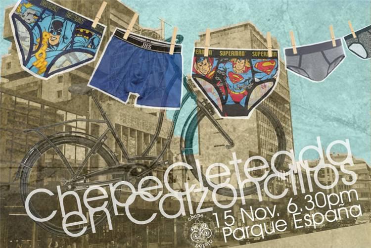 Invitacion-Calzoncillos