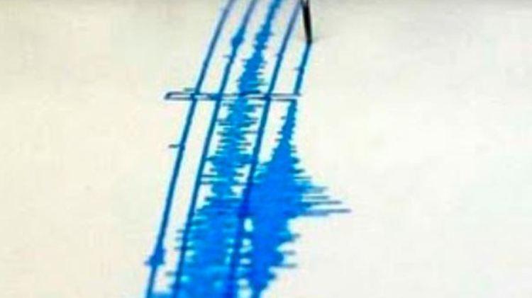 6.3 Panama Quake Felt in Costa Rica