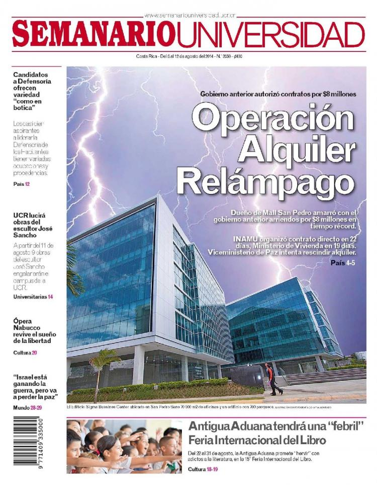 Cover of the weekly university paper.