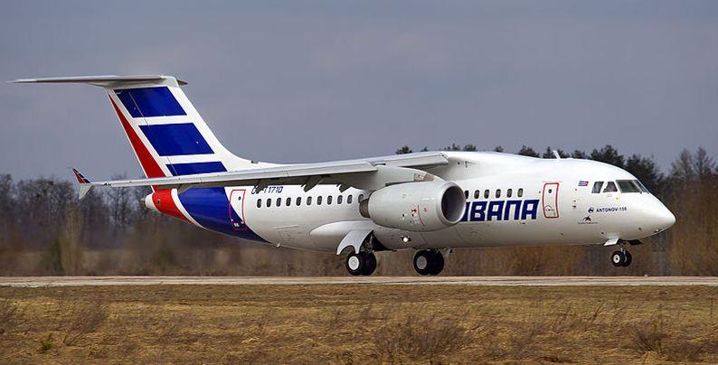 A Cubana de Aviación Antonov An-158. The carrier received the first aircraft of the type in 2013.