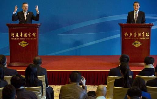 Foreign ministers of Costa Rica and China during a press conference (AFP