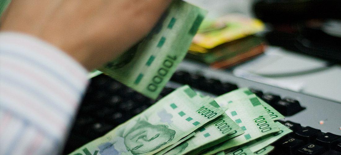 dinero-8-full