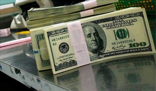 New Currency Exchange to be Chosen for Juan Santamaría (San José) Airport