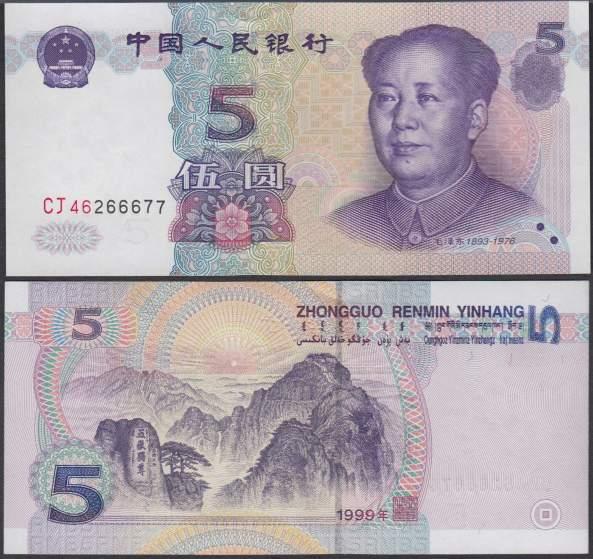 1-bills-china