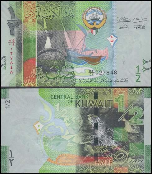 4-bills-kuwait