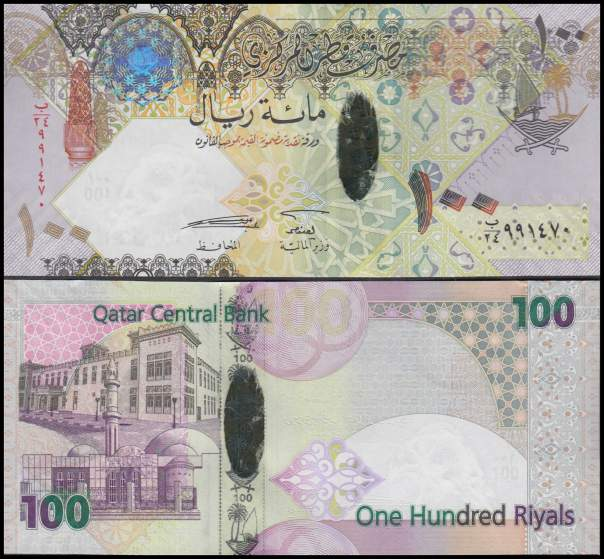 8-bills-qatar