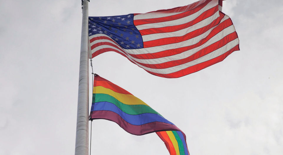The flag of diversity flutters at the U.S. Embassy San Jose