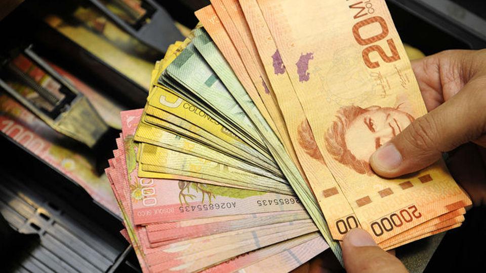 colones-tasas_de_interes-bancos-Banco_Central_ELFIMA20151023_0051_10