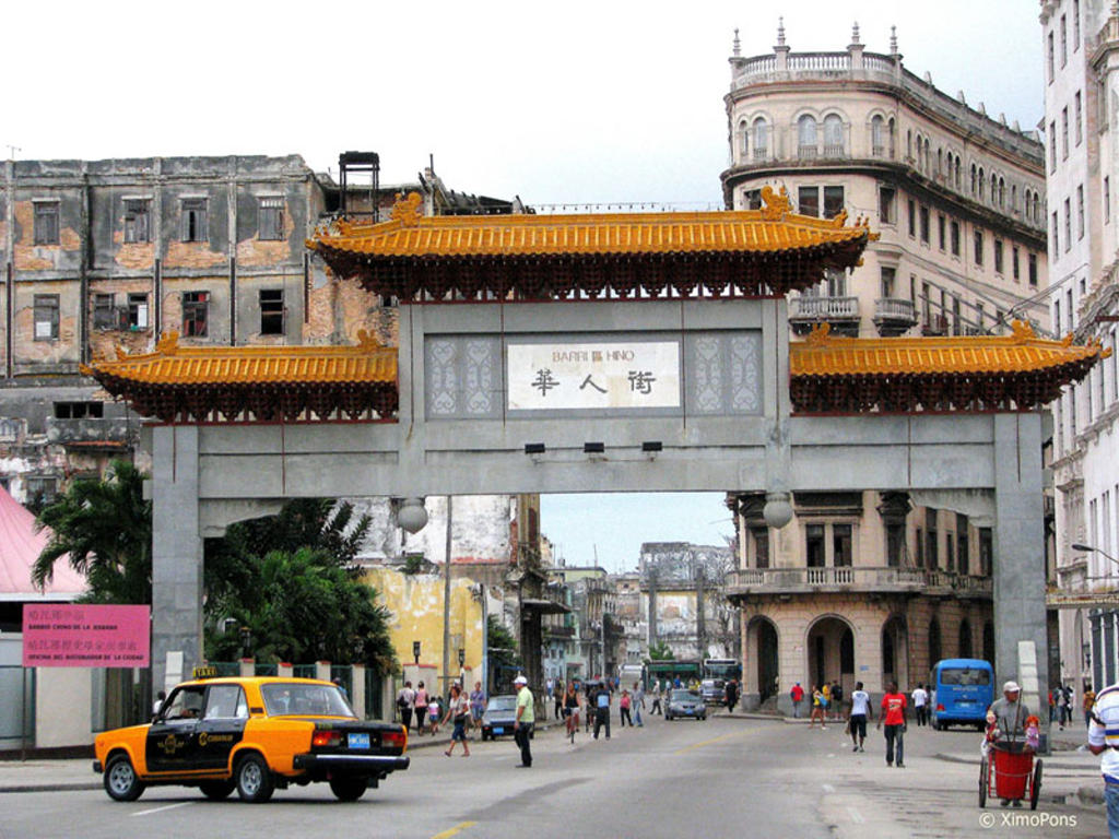 PHOTO: VISITARCUBA.ORG