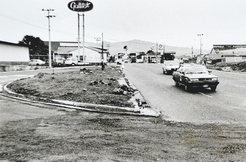 An undated photo of the Gallito factory in Guadalupe.