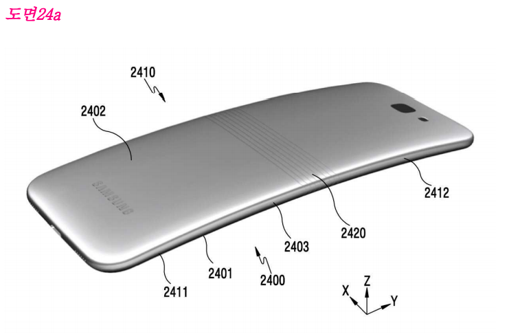 The rendering shows a hinge on the back of the device, which gives the phone an axis to fold on. Samsung