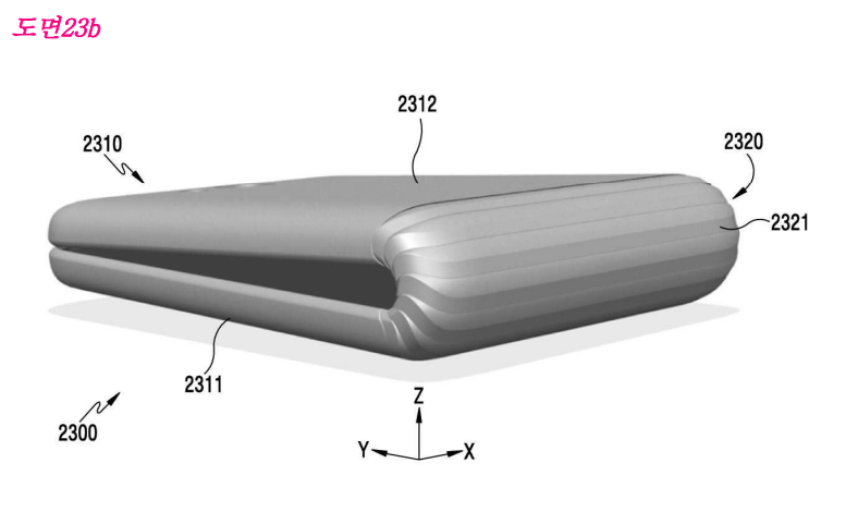 When folded, the phone resembles a Microsoft Surface Book. Note the small gap. Samsung