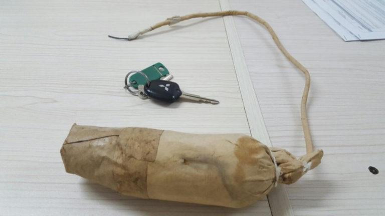 Homemade Bomb Found On 'Platina' Bridge