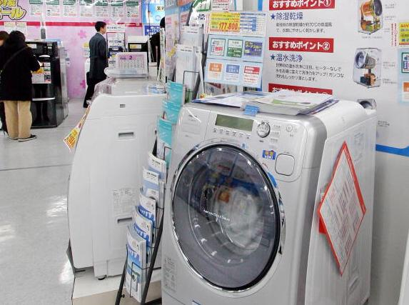 Central America Imports More Chinese Washing Machines