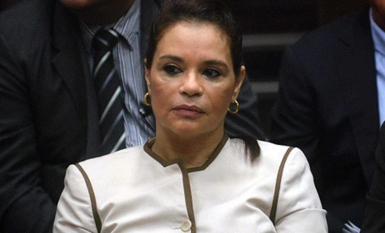 U.S. Asks Guatemala To Extradite Former Vice President Over Drug Trafficking Charges