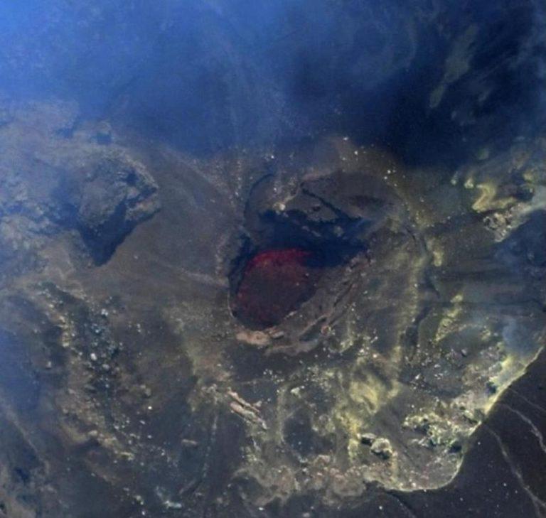 Lava Lake Forms In Turrialba Volcano