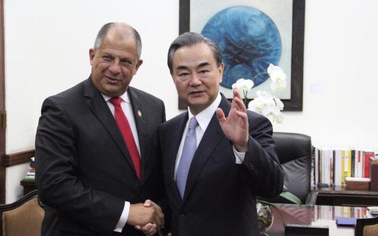 China's FM Talks Up Trade on Costa Rica visit