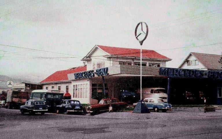 AutoMercantil on Paseo Colon