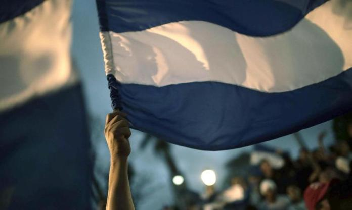 Nicaragua: Will Revoking Pension Reform Be Enough?