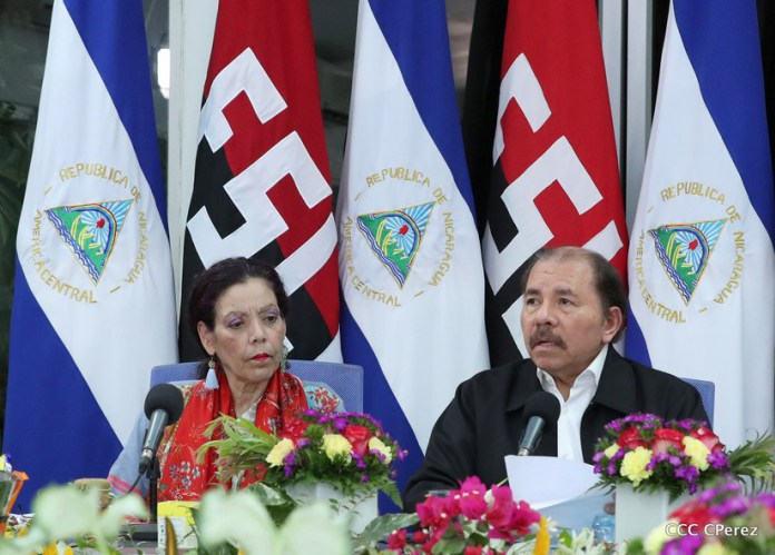 Troubles At Home Forces Daniel Ortega To Stay Put, Not Travel To Costa Rica