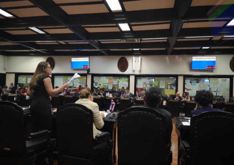 Legislators Approve Plan Fiscal, President Signs Into Law