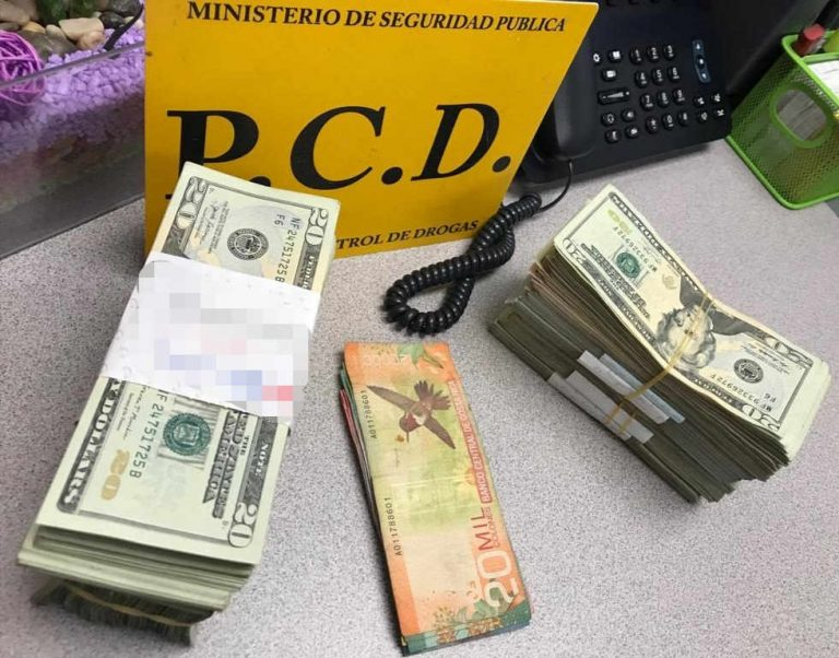 Couple Carrying More Than US$43,000 In Cash Arrest, Money Confiscated