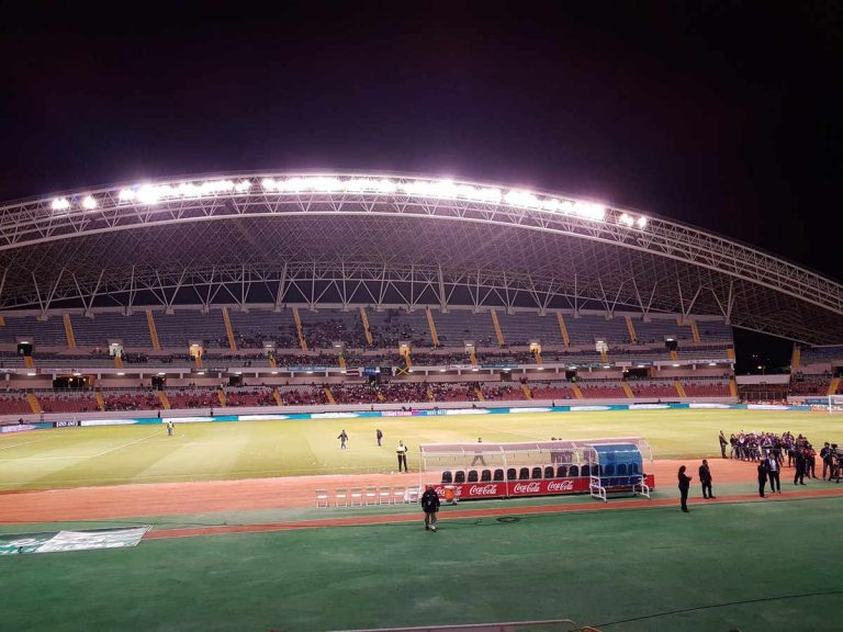 Only 10,000 Show For La Sele Game Against Jamaica