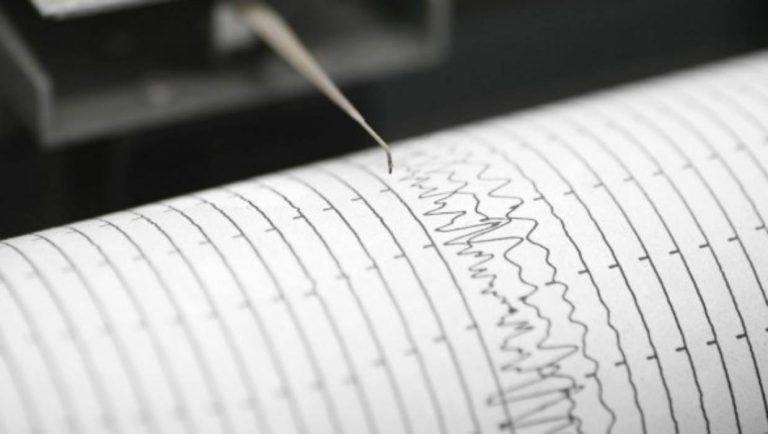 6.6 Quake Strikes off El Salvador Coast