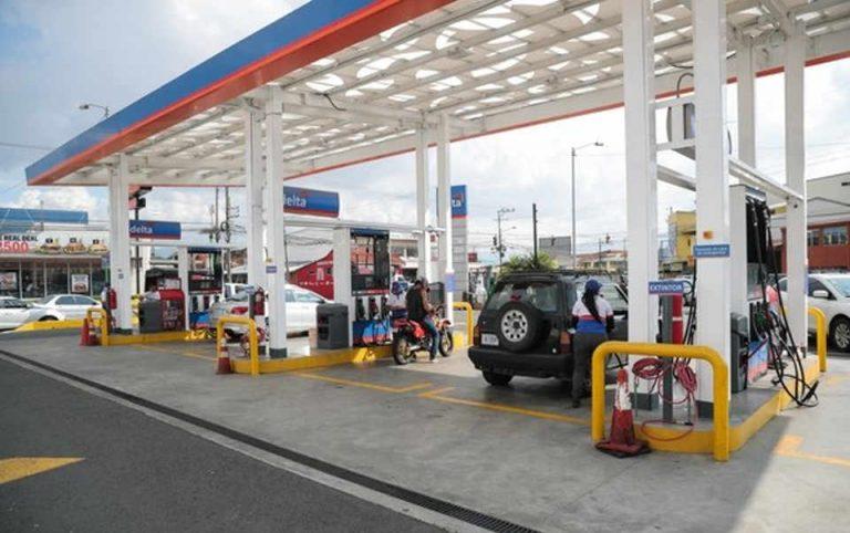 Gas Prices Increase ¢73 Tomorrow!