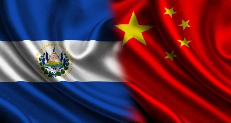 Honeymoon continues between El Salvador and China