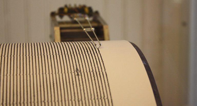 7.7 Earthquake Shakes the Coast of Jamaica – USGS