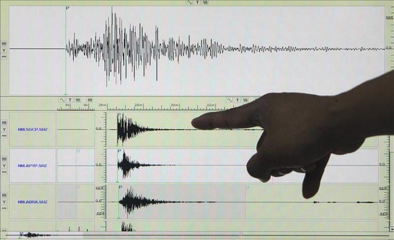 Moderate quake shakes southern region