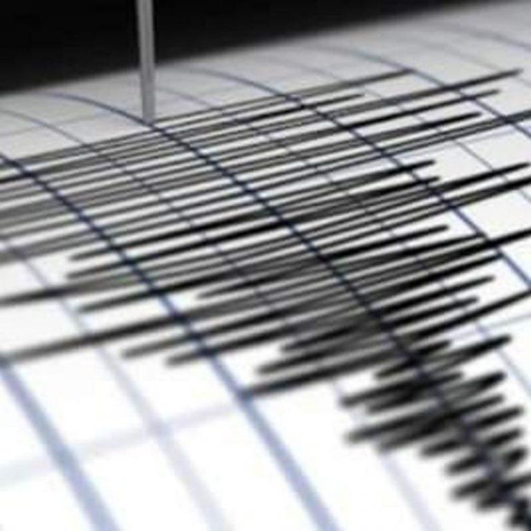 5.16 Quake jolts Costa Rica